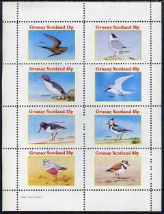 Grunay 1981 Sea Birds (Skua, Gull, Tern, Plover, etc) perf set of 8 (15p to 60p) unmounted mint