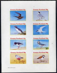 Grunay 1981 Sea Birds (Skua, Gull, Tern, Plover, etc) imperf set of 8 unmounted mint (15p to 60p)