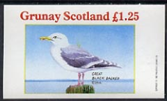 Grunay 1981 Sea Birds (Great Black-Backed Gull) imperf souvenir sheet unmounted mint (�1.25 value)