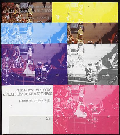 British Virgin Islands 1986 Royal Wedding $4 m/sheet set of 8 imperf progressive colour proofs comprising the 5 individual colours plus 3 composites (as SG MS 609) slight wrinkling on one proof unmounted mint