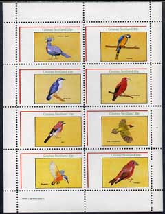 Grunay 1982 Birds #03 (Pigeon, Macaw, Jay, etc) perf set of 8 values unmounted mint (15p to 60p)