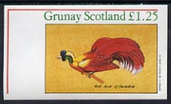 Grunay 1982 Birds #03 (Red Bird Of Paradise) imperf souvenir sheet unmounted mint (�1 value)