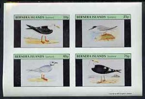 Bernera 1981 Gulls imperf set of 4 values complete (10p to 75p) unmounted mint