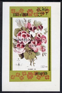 Oman 1973 United Nations opt'd on 1972 Flowers (50b Pelangonii) imperf souvenir sheet, unmounted mint