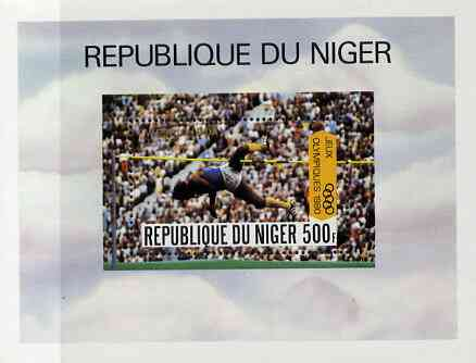 Niger Republic 1980 Olympic Games unmounted mint 500f m/sheet (High Jump) SG MS 801, Mi BL 27