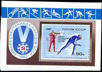 Russia 1982 Winter Spartakiad perf m/sheet unmounted mint, SG MS 5209, Mi BL 154