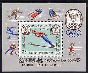 Aden - Kathiri 1967 Grenoble Winter Olympics (Skiing) perf miniature sheet unmounted mint (Mi BL 7A)