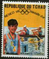 Chad 1969 Rowing (Cipolla, Baran & Sambo) 1f from World Solidarity (Olympic Gold Medal Winners) set of 24, SG 243*