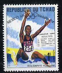 Chad 1969 Long Jump (D Beamon) 1f from World Solidarity (Olympic Gold Medal Winners) set of 24, SG 244*