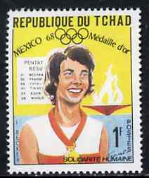 Chad 1969 Pentathlon (I Becker) 1f from World Solidarity (Olympic Gold Medal Winners) set of 24, SG 245*