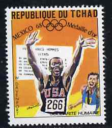 Chad 1969 Hurdles (W Davenport) 1f from World Solidarity (Olympic Gold Medal Winners) set unmounted mint, SG 247*