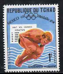Chad 1969 Diving (K Dibiasi) 1f from World Solidarity (Olympic Gold Medal Winners) set of 24, SG 248*
