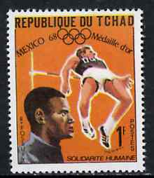 Chad 1969 High Jump (R Fosbury) 1f from World Solidarity (Olympic Gold Medal Winners) set of 24, SG 249*