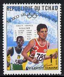 Chad 1969 Running (M Gamoudi) 1f from World Solidarity (Olympic Gold Medal Winners) set of 24, SG 250*, stamps on running