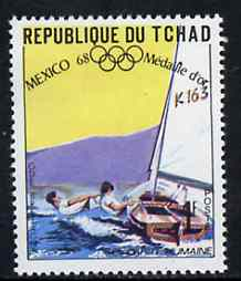 Chad 1969 Sailing (Great Britain Team) 1f from World Solidarity (Olympic Gold Medal Winners) set of 24, SG 251*