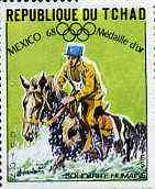 Chad 1969 Cross Country Riding (J Guyon) 1f from World Solidarity (Olympic Gold Medal Winners) set of 24, SG 252*
