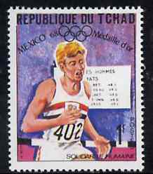 Chad 1969 Running (David Hemery) 1f from World Solidarity (Olympic Gold Medal Winners) set unmounted mint, SG 253*
