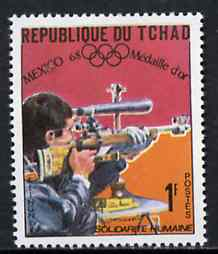 Chad 1969 Small Bore Rifles (B Klinger) 1f from World Solidarity (Olympic Gold Medal Winners) set of 24, SG 255*