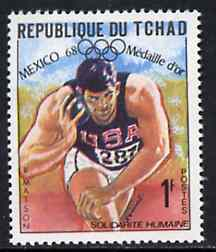 Chad 1969 Shot Putt (R Matson) 1f from World Solidarity (Olympic Gold Medal Winners) set of 24, SG 256*