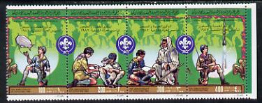 Libya 1982 75th Anniversary of Scouting se-tenant strip of 4 (SG 1173-76) unmounted mint