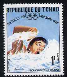 Chad 1969 Swimming (D Meyers) 1f from World Solidarity (Olympic Gold Medal Winners) set of 24, SG 258*