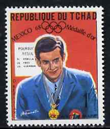 Chad 1969 Cycling (D Rebillard) 1f from World Solidarity (Olympic Gold Medal Winners) set of 24, SG 260*