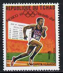 Chad 1969 Running (T Smith) 1f from World Solidarity (Olympic Gold Medal Winners) set of 24, SG 261*