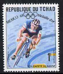 Chad 1969 Cycling (P Trentin) 1f from World Solidarity (Olympic Gold Medal Winners) unmounted mint, SG 262*