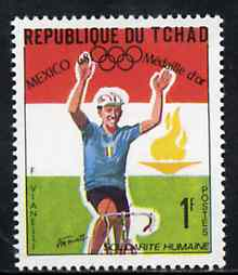 Chad 1969 Cycling (F Vianelli) 1f from World Solidarity (Olympic Gold Medal Winners) set of 24, SG 263*