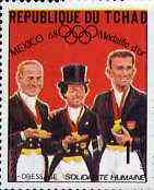 Chad 1969 Dressage (W Germany Team) 1f from World Solidarity (Olympic Gold Medal Winners) set of 24, SG 264*