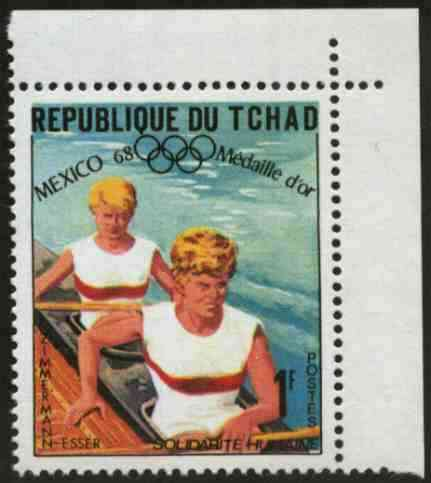 Chad 1969 Rowing (Zimmerman & Esser) 1f from World Solidarity (Olympic Gold Medal Winners) set of 24, SG 266*