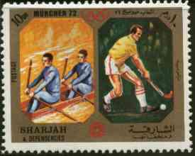 Sharjah 1972 Rowing & Field Hockey (10Dh) from Olympic Sports perf set of 10 unmounted mint, Mi 943