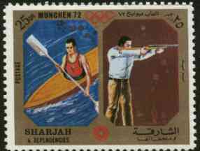 Sharjah 1972 Canoeing & Shooting (25Dh) from Olympic Sports perf set of 10 unmounted mint, Mi 946
