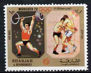 Sharjah 1972 Weightlifting & Wrestling (1R) from Olympic Sports perf set of 10 unmounted mint, Mi 949