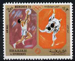 Sharjah 1972 Basketball & Judo (2R) from Olympic Sports perf set unmounted mint, Mi 950, stamps on basketball, stamps on judo, stamps on martial-arts
