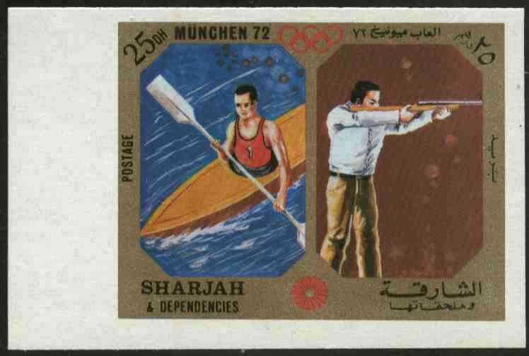 Sharjah 1972 Canoeing & Shooting (25Dh) from Olympic Sports imperf set of 10 unmounted mint Mi 946B