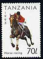 Tanzania 1993 Show Jumping 70s from Summer Sports set of 7 unmounted mint, SG 1508,  Mi 1469