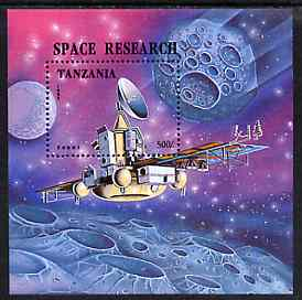 Tanzania 1994 Space Research unmounted mint m/sheet, SG MS 2057, Mi BL 275