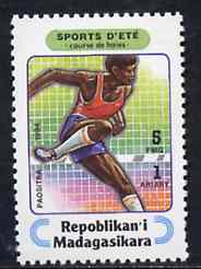 Madagascar 1994 Hurdling 5f + 1 from Sports set of 7, Mi 1709 unmounted mint