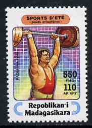 Madagascar 1994 Weightlifting 550f + 110 from Sports set of 7, Mi 1712 unmounted mint
