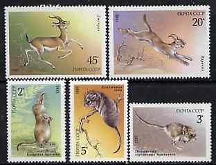Russia 1985 Protected Animals set of 5 unmounted mint, SG 5586-90, Mi 5537-41*