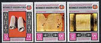 Yemen - Royalist 1969 Dead Sea Scrolls the 3 values from Save The Holy Places set (perf) unmounted mint