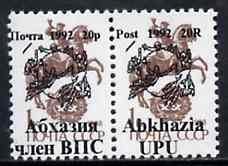 Abkhazia 1992 UPU 20p bi-lingual pair optd on pair Russian defs unmounted mint, stamps on , stamps on  upu , stamps on