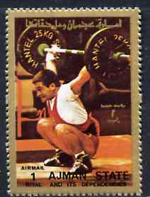 Ajman 1972 Weightlifting 1R from Munich Olympics perf set of 16, unmounted mint