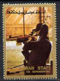 Ajman 1972 Rifle Shooting 1R from Munich Olympics perf set of 16, unmounted mint