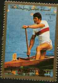 Ajman 1972 One-Man Kayak 1R from Munich Olympics perf set of 16, unmounted mint