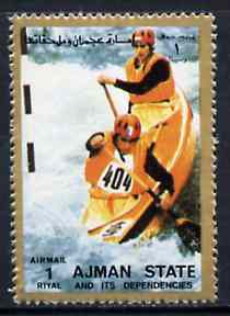 Ajman 1972 Two-Man Canoeing 1R from Munich Olympics perf set of 16, unmounted mint