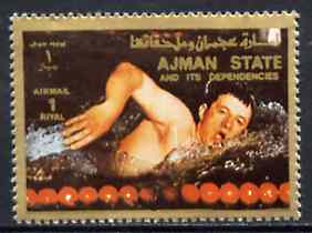Ajman 1972 Swimming 1R from Munich Olympics perf set of 16, unmounted mint