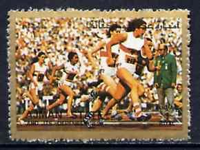 Ajman 1972 Running 1R from Munich Olympics perf set of 16, unmounted mint