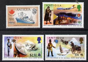 Antigua 1975 provisional surcharges set of 4 unmounted mint, SG 422-25